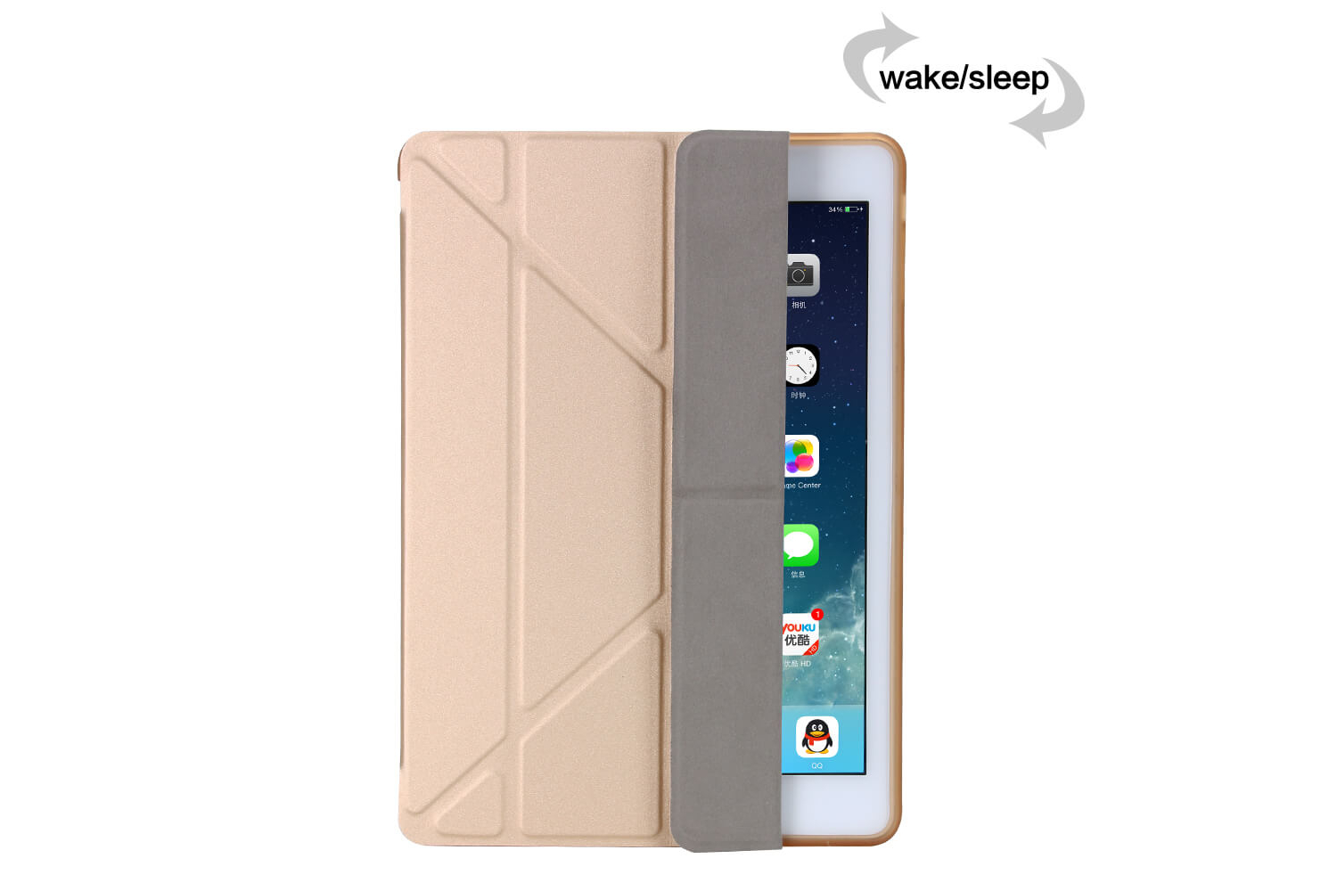 Flipstand Cover iPad 2-3-4 goud