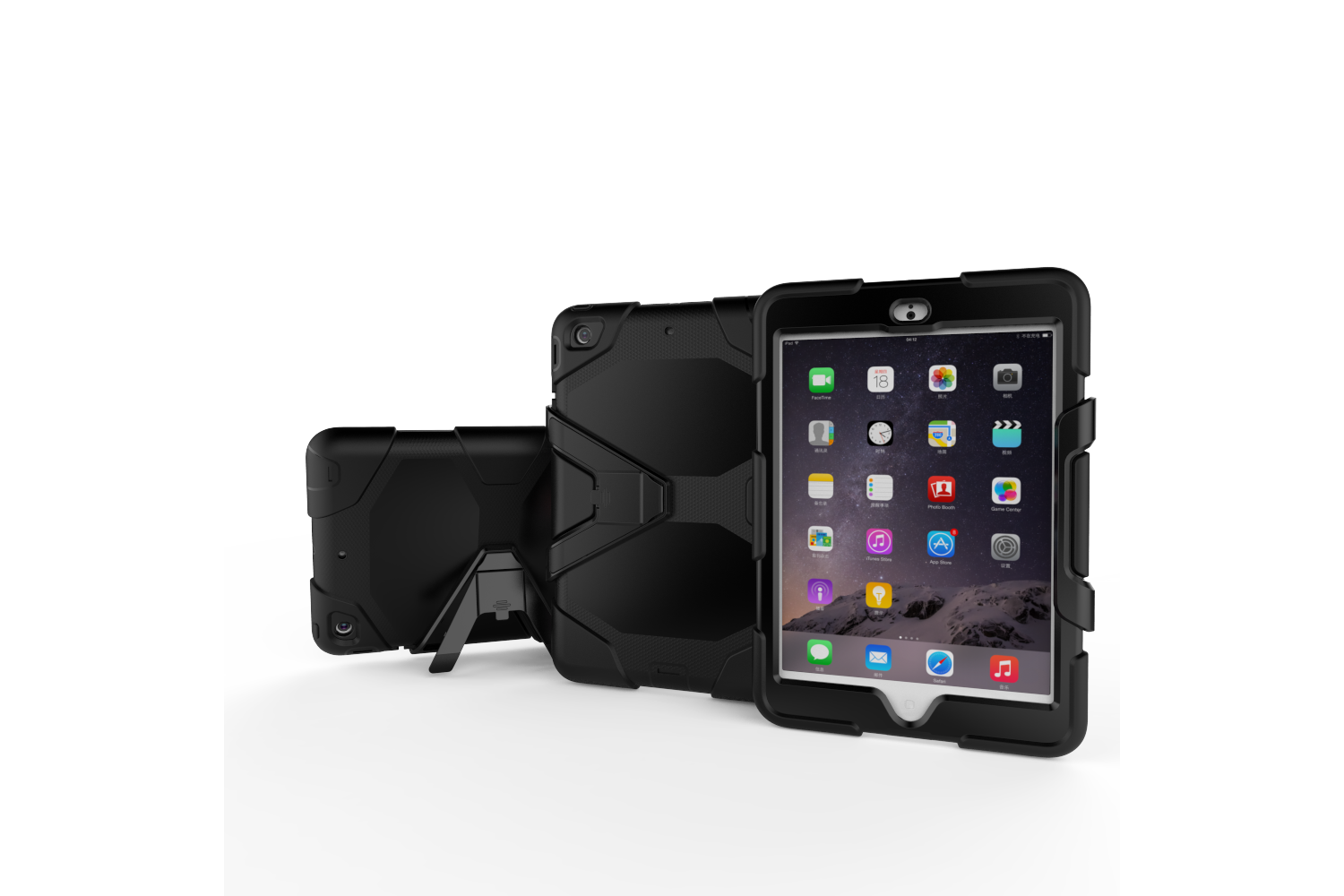 iPad Mini 1-2-3 Bumper Case Zwart