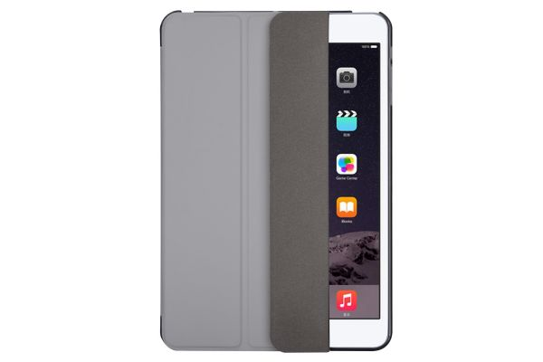 iPad Mini 1-2-3 Hard Tri-Fold book cover Grijs